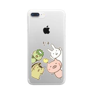 ぶたさんwithFRIENDS [친구/友達] Clear smartphone cases