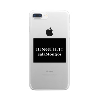 ¡UNGUILT! Clear smartphone cases