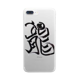 ロングッズ6 Clear smartphone cases