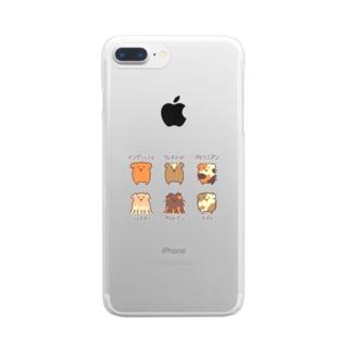 モルモット6種盛り合わせ Clear smartphone cases
