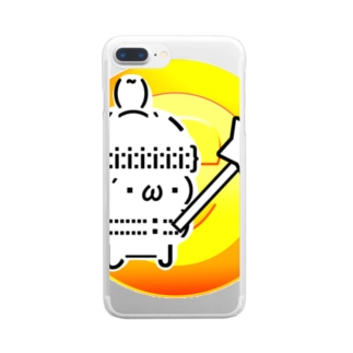 ひさしAppグッズ Clear smartphone cases