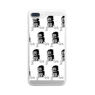 走る悲観 Clear smartphone cases