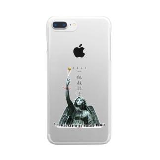 一級技能士(技の天使からのプレゼント) 003 Clear smartphone cases