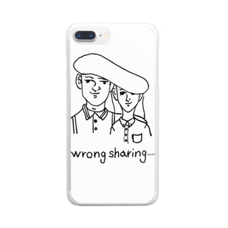 wrong sharing Clear smartphone cases