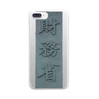 財務省 Clear smartphone cases