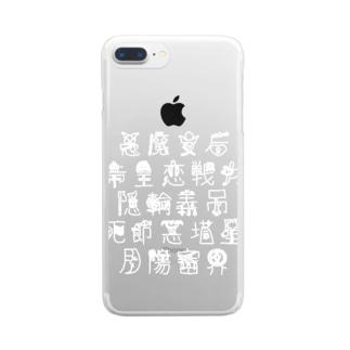 Kanji Tarot クリアスマートフォンケース