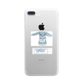 password Clear smartphone cases