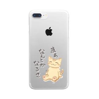 まぁなんとかなるさ Clear smartphone cases