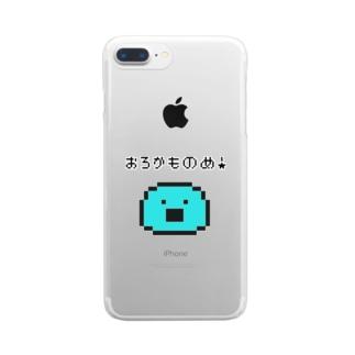 おろかものめ!(ドット絵) Clear smartphone cases