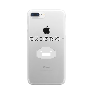 もえつきたわ…(ドット絵) Clear smartphone cases
