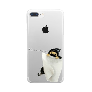 忍者さん、ただいま修行中。 Clear smartphone cases