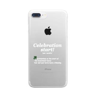 馬イラスト007 出資馬デビュー用 文字色 白 Clear smartphone cases