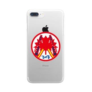 パ紋No.3271 ひさ Clear smartphone cases