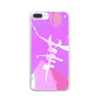 華 Clear smartphone cases