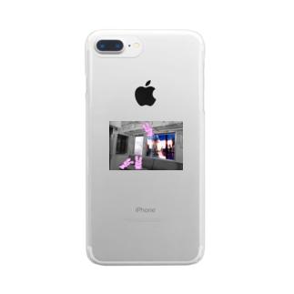 元気もりもりウサ Clear smartphone cases