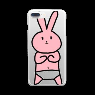 ぬいぬの手ブラうさぎ Clear smartphone cases