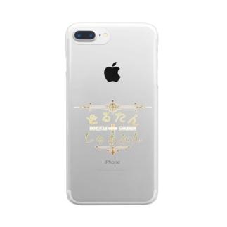 ロゴ Type1 Clear Smartphone Case