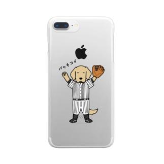 バッチコイ Clear smartphone cases