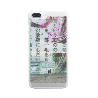 Vaporwave砂丘 Clear smartphone cases