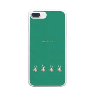 ウシロクレコード2 Clear smartphone cases
