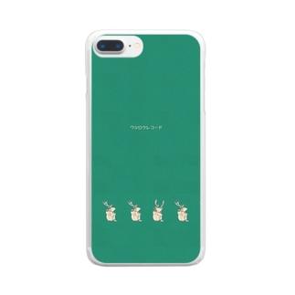 ウシロクレコード3 Clear smartphone cases
