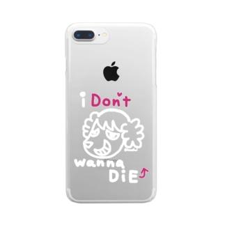 峯犬あいどんわなだい2 改 Clear smartphone cases