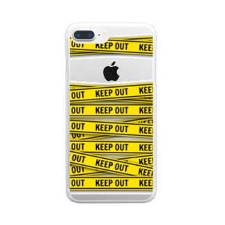 KEEP OUT Clear smartphone cases