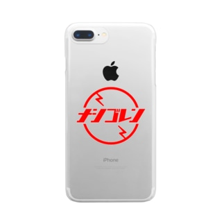 ナシゴレン2 Clear smartphone cases