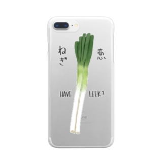 Have Leek? Clear smartphone cases
