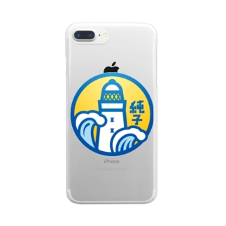 N0.804純子 Clear smartphone cases