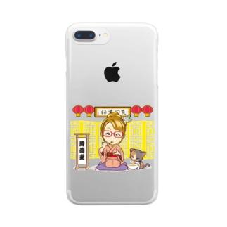 時そば Clear smartphone cases