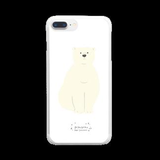 すぎやままりのしろくま Clear smartphone cases