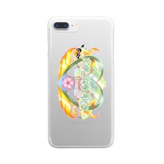 民族伝承歌(スゥィルトヴァンネ) Clear smartphone cases