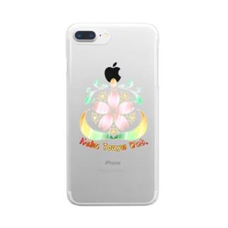 Haku Touya Web. Clear smartphone cases