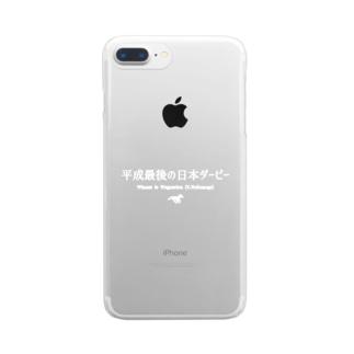 文字ネタ032 平成最後の日本ダービー 白 Clear smartphone cases