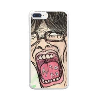 hitona Clear smartphone cases