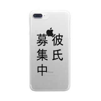 彼氏募集中 Clear smartphone cases