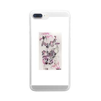 happy 鬱 Clear smartphone cases