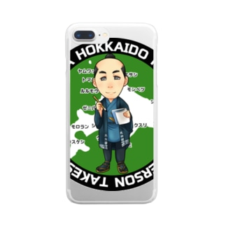 北海道の名付け親「松浦武四郎」 Clear smartphone cases