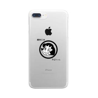 アシタモの痛快乙女みよちゃんアイコン Clear Smartphone Case