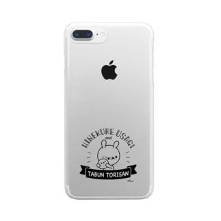 ひねくれうさぎ Clear smartphone cases