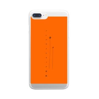 ノンパラメトリック遊戯 Clear smartphone cases