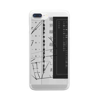 越境 Clear smartphone cases