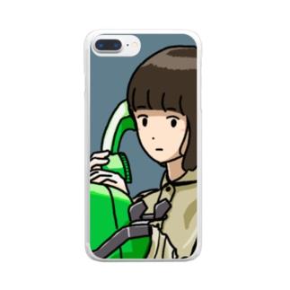 「あたしはここよ」 Clear smartphone cases