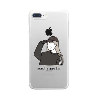 machigaeta Clear smartphone cases