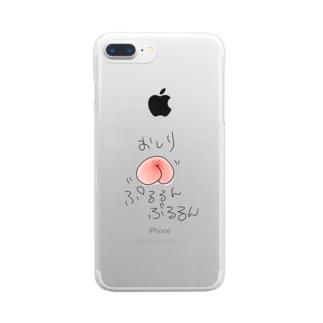 おしりぷるるん Clear smartphone cases