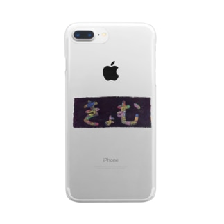 からっぽ Clear smartphone cases