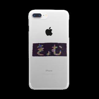 weak peakのからっぽ Clear smartphone cases