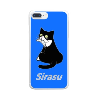 Sirasu×HACHICOコラボ クリアiPhoneケース Clear smartphone cases