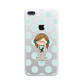 かわいい主婦の1日ドット(ミント) Clear smartphone cases